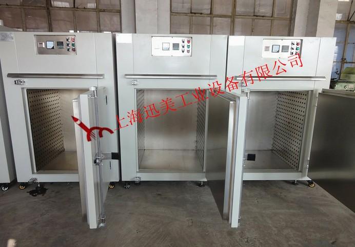 电路板烘干专用 XM-KX-0093