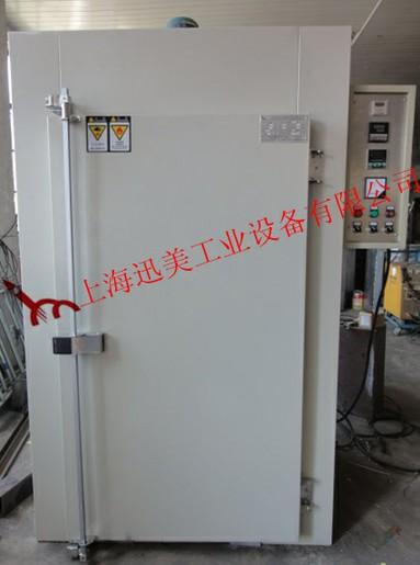 电子行业专用 XM-KX-0020