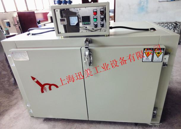 电子行业专用 XM-KX-0059