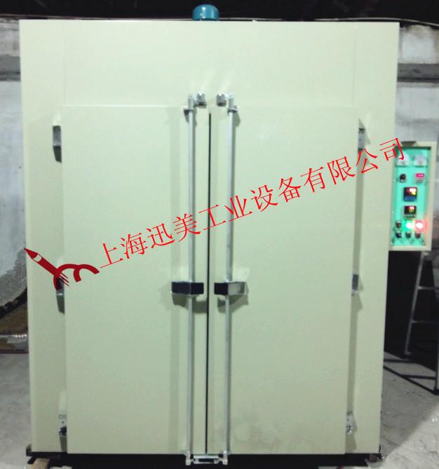 不锈钢制品行业专用 XM-KX-0101