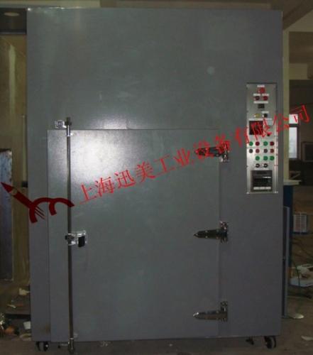 触摸屏万博体育手机登录注册 XM-KX-091