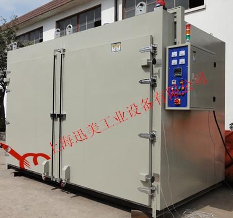 双开门烤箱 XM-KX-0912