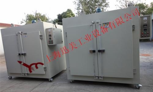 通用零部件烤箱 XM-KX-0123