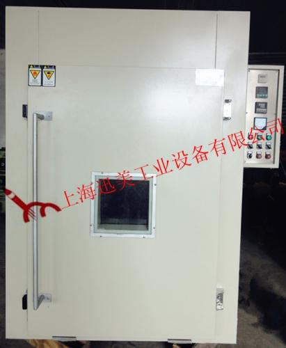 化工原料粉末状专用 XM-KX-0096