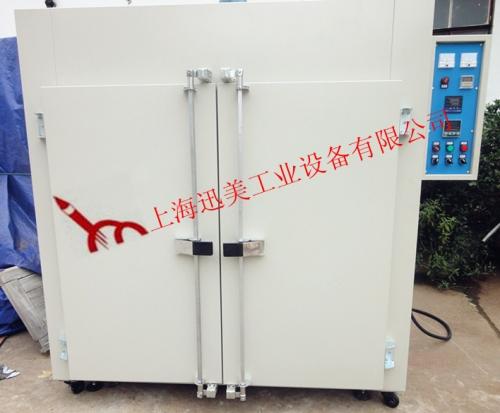 化工原料专用(防爆万博下载ios) XM-KX-0100