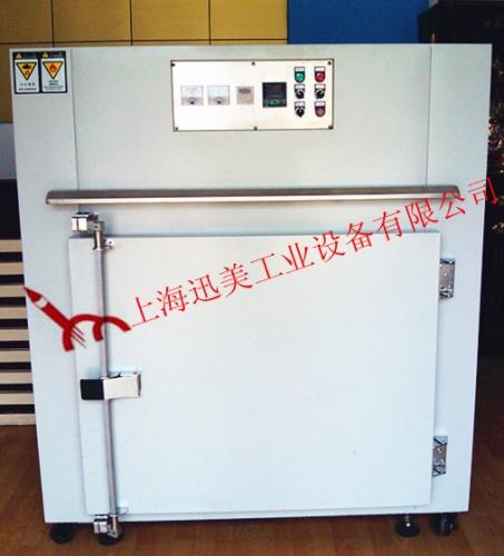 丝印器材行业专用 XM-KX-0108