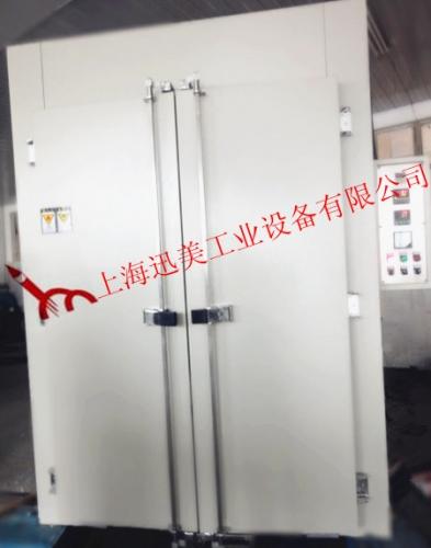 油漆行业专用 XM-KX-0036